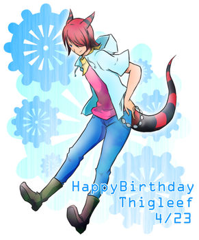 thigu_birth.png